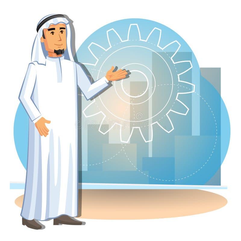 阿拉伯商人的动画片例证在城市的背景的 皇族释放例证
