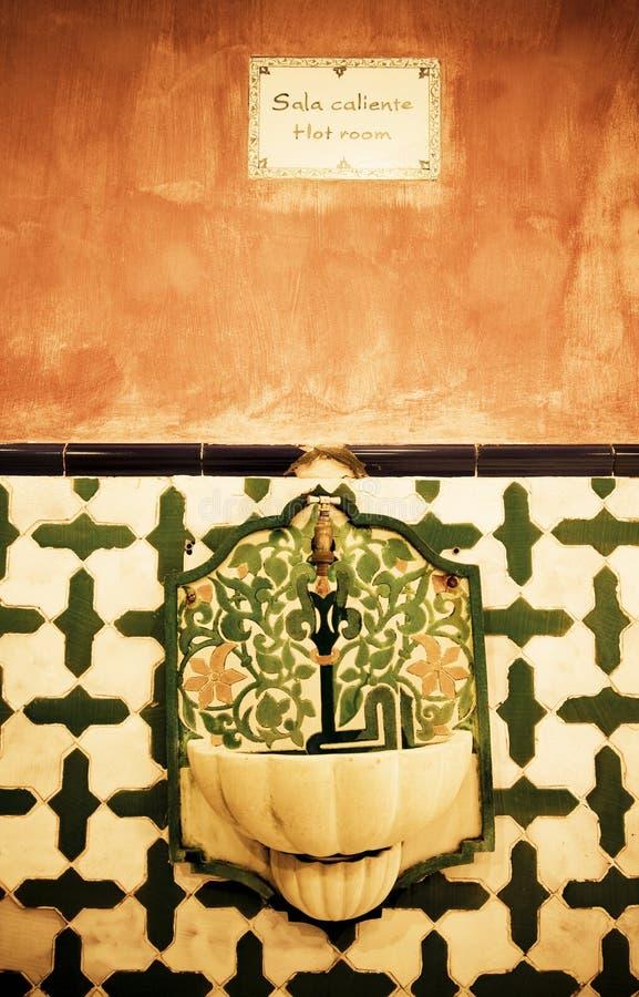 阿拉伯喷泉 免版税库存图片