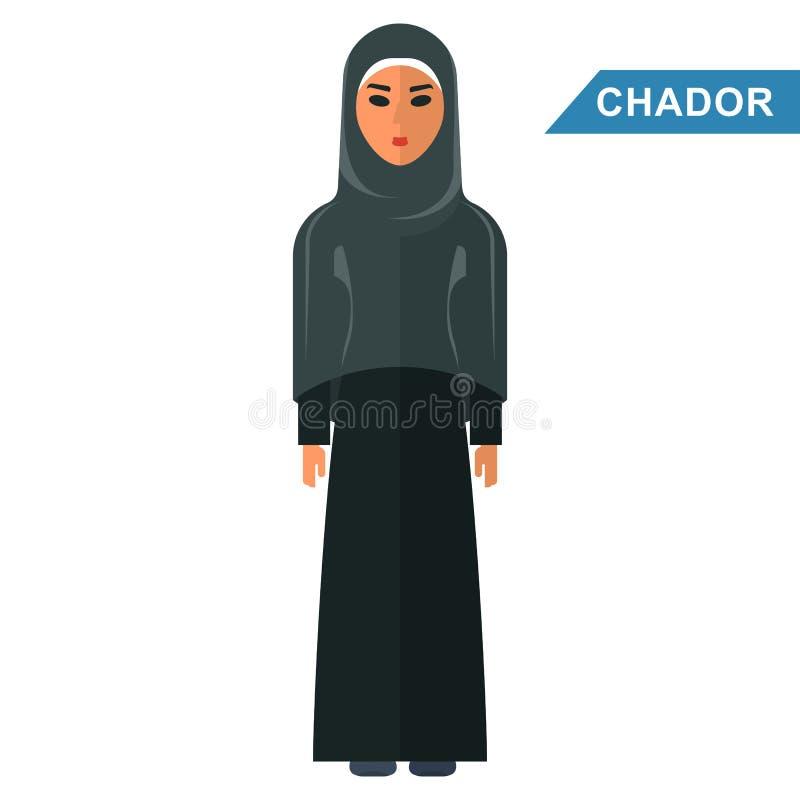 阿拉伯女服chador 皇族释放例证