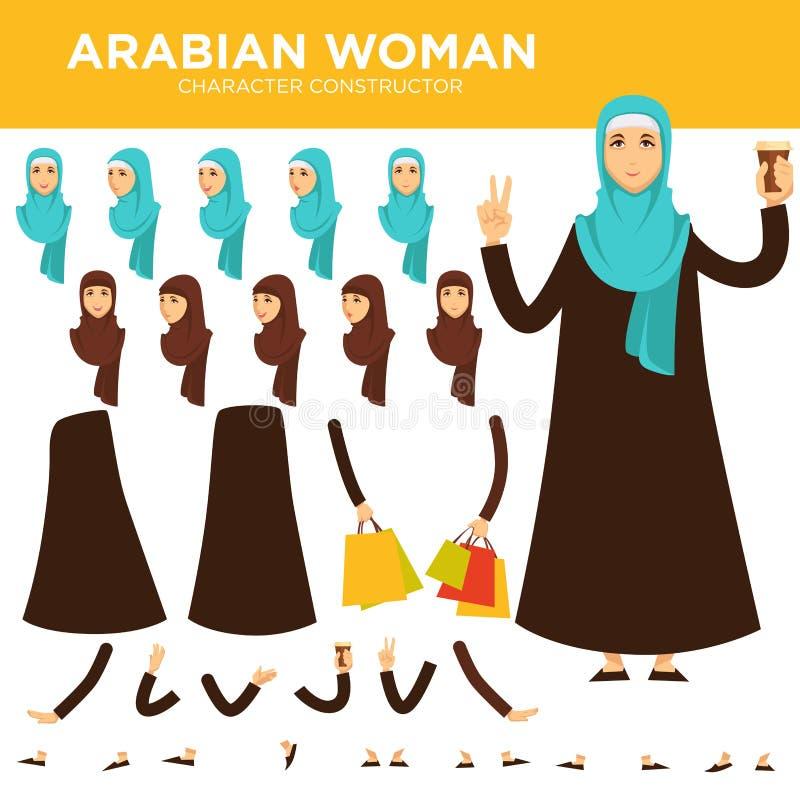 阿拉伯妇女字符传染媒介建设者 库存例证