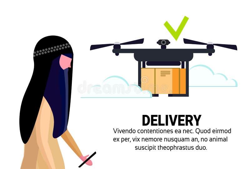 阿拉伯妇女操作员寄生虫飞行geo标记交付空气包裹流动应用发货运载quadcopter航海 向量例证
