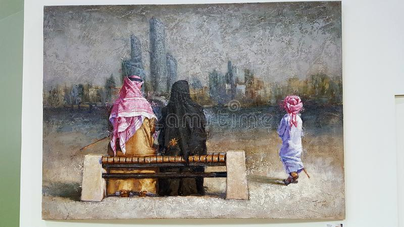 阿拉伯家庭绘画 库存照片