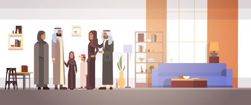 阿拉伯房子,与孩子的阿拉伯父母现代公寓的 皇族释放例证