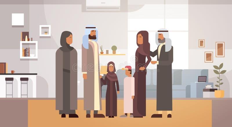 阿拉伯房子,与孩子的阿拉伯父母现代公寓的 库存例证