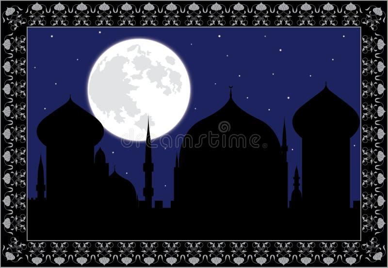 阿拉伯晚上 向量例证
