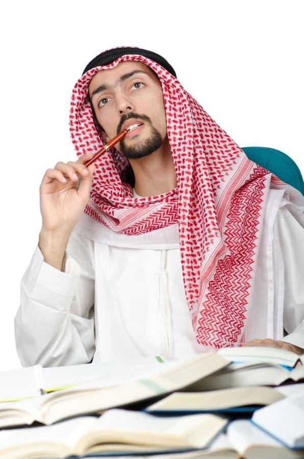 阿拉伯概念教育 免版税库存图片