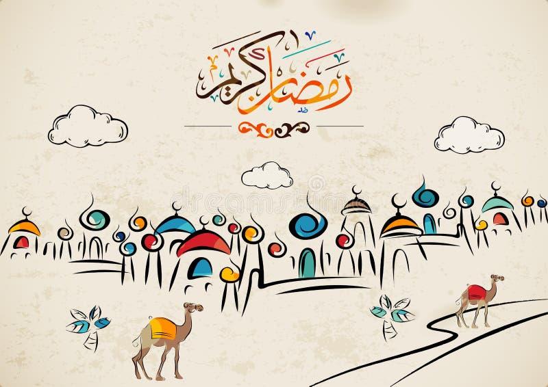 阿拉伯看板卡问候问候圣洁伊斯兰kareem月ramadan脚本 一张伊斯兰教的贺卡为圣洁月赖买丹月Kareem翻译慷慨的Ramadhan