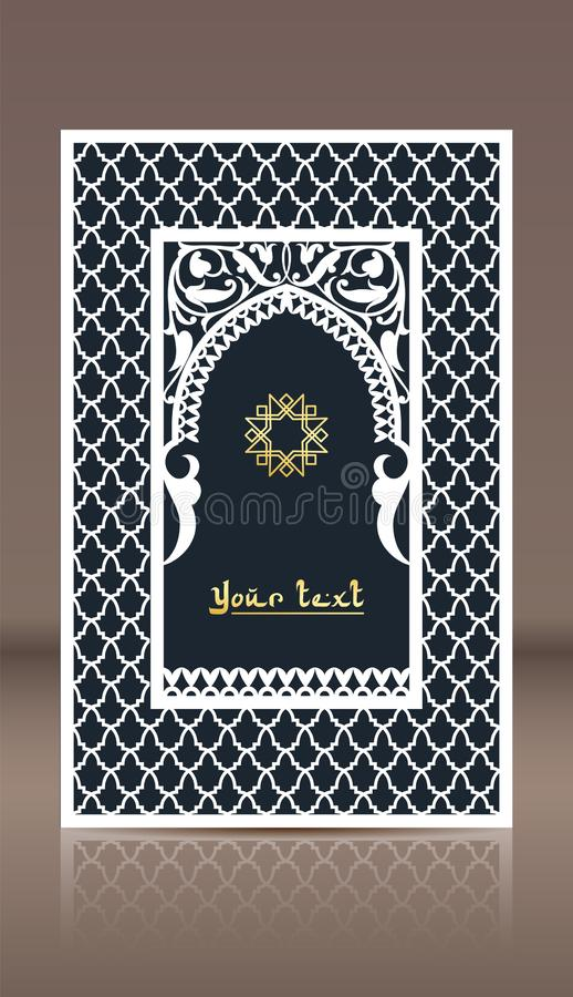 阿拉伯窗口的样式激光切口的 葡萄酒框架设计,贺卡,在东方传统风格的盖子 库存例证