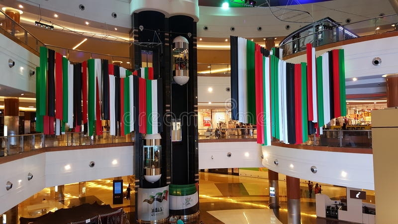 阿拉伯联合酋长国国庆节2016年 库存图片