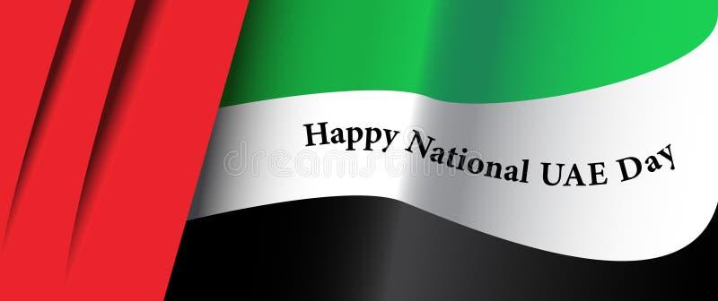 阿拉伯联合酋长国国旗 向量例证