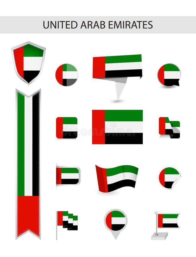 阿拉伯联合酋长国平的旗子收藏 库存例证
