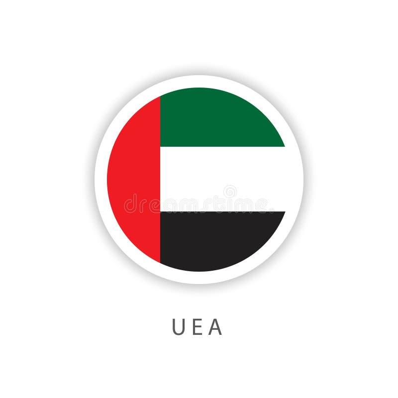 阿拉伯联合酋长国按旗子传染媒介模板设计以图例解释者 向量例证