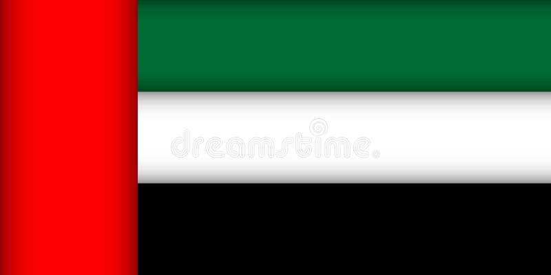 阿拉伯联合酋长国的旗子 向量例证