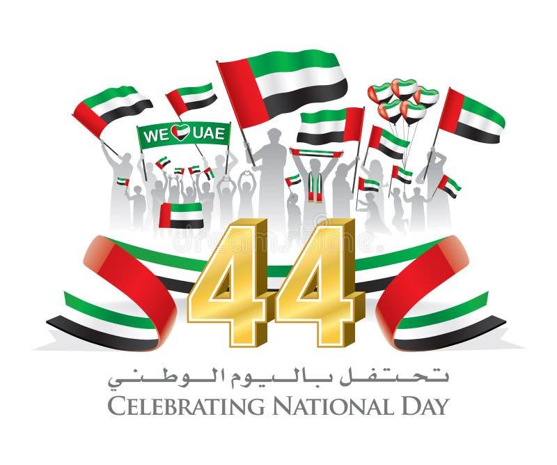 阿拉伯联合酋长国第44庆祝商标 向量例证