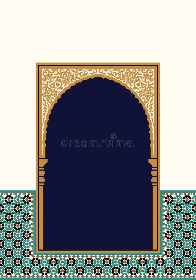 阿拉伯花卉曲拱 背景伊斯兰传统 清真寺装饰元素 高雅背景 库存例证