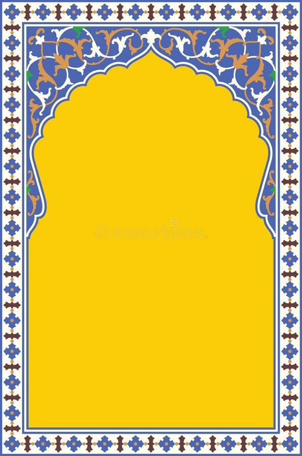 阿拉伯花卉曲拱 背景伊斯兰传统 清真寺装饰元素 库存例证