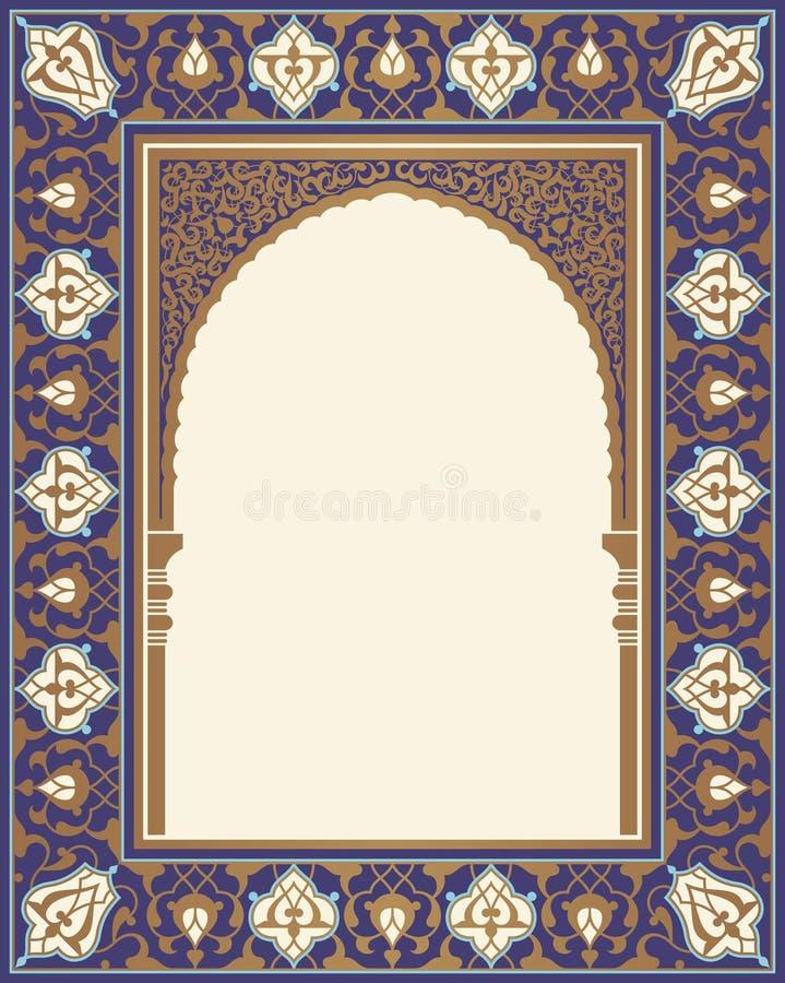 阿拉伯花卉曲拱 库存例证