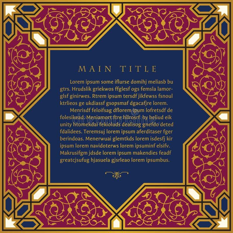 阿拉伯花卉框架 传统伊斯兰教的设计 库存例证