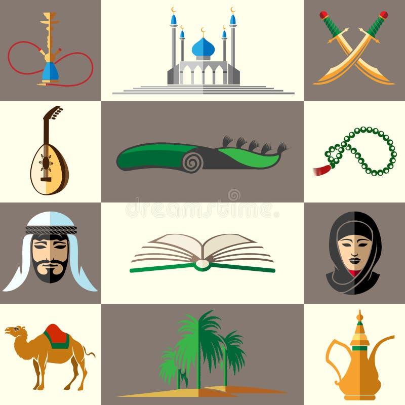 阿拉伯语,中东平的传染媒介象 向量例证