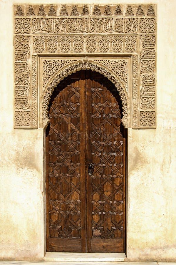 阿拉伯门样式 免版税图库摄影