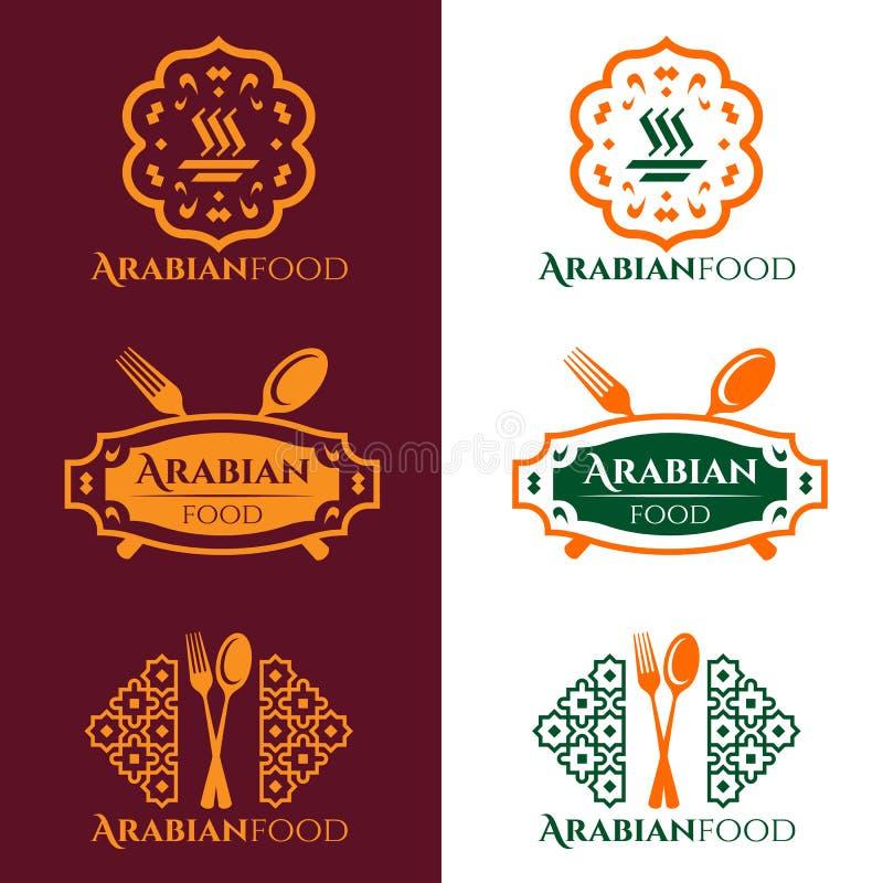 阿拉伯食物和餐馆商标传染媒介设计 向量例证