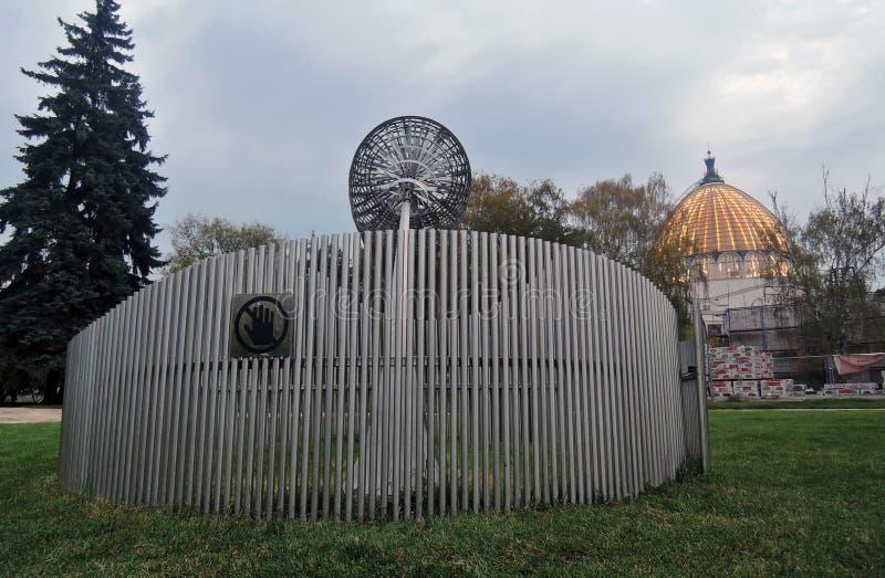 阿曼那白兰地 现代艺术设施 艺术家安东尼Howe,美国 2018年 图库摄影