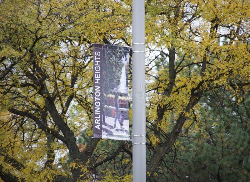 阿灵顿Heights,伊利诺伊路牌 库存图片