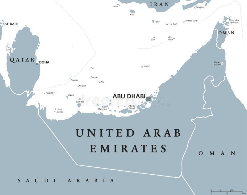 阿联酋政治地图 皇族释放例证