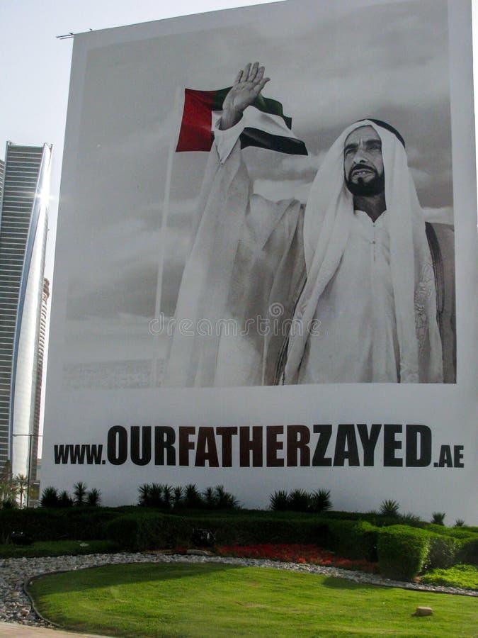 阿联酋的扎耶德・本・苏尔坦・阿勒纳哈扬回教族长创建者的图片 库存图片