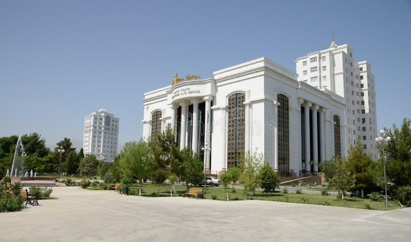 阿什伽巴特,土库曼斯坦 库存照片