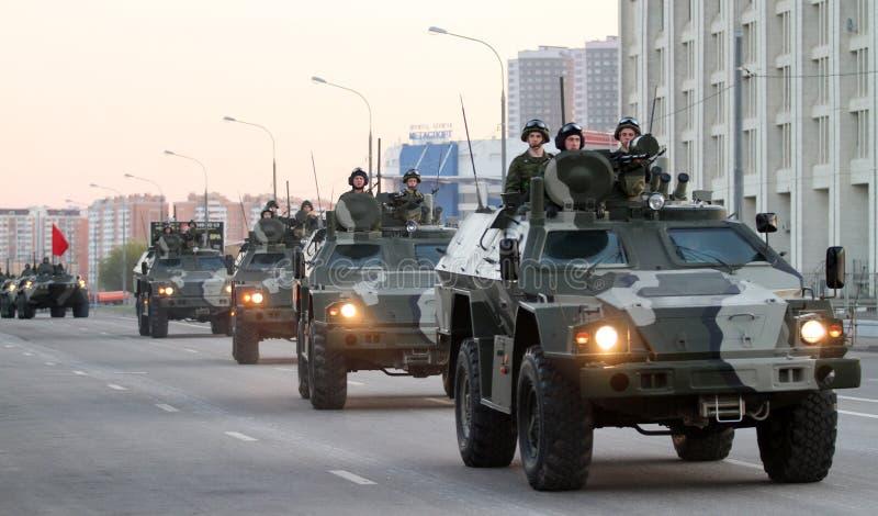 陆军军事俄语 免版税库存图片