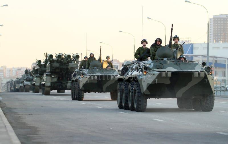 陆军街市军用莫斯科俄语通信工具 图库摄影