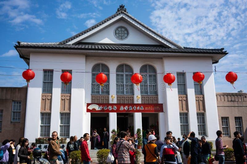 陆康联合礼堂在鹿港台湾 免版税库存图片