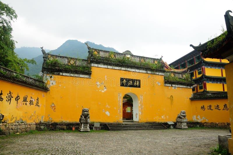 陈元寺庙中国 库存图片