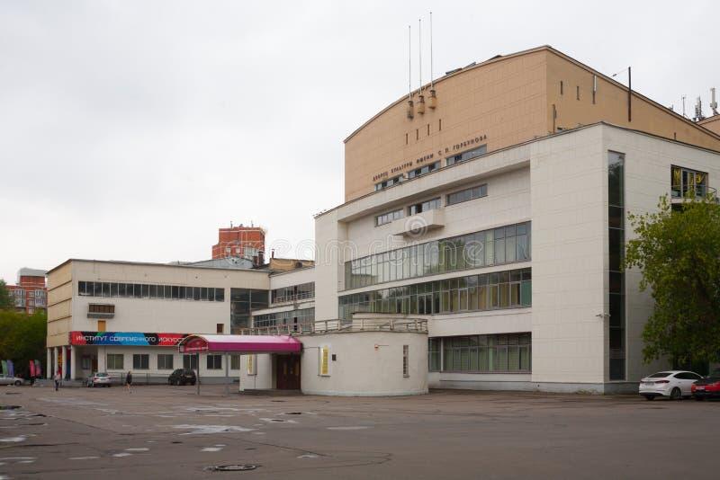 陈述戏院演员剧院修造在莫斯科18的 07 2018年 免版税库存照片