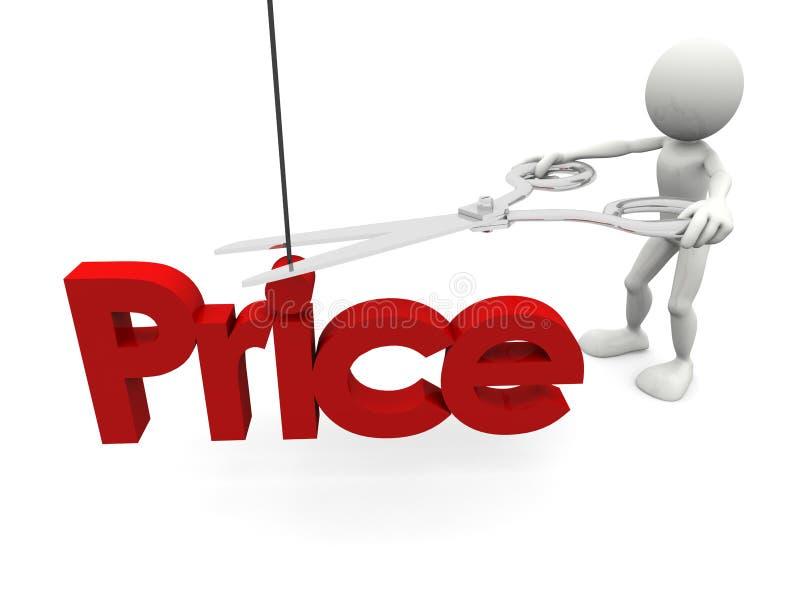 降低价格 皇族释放例证