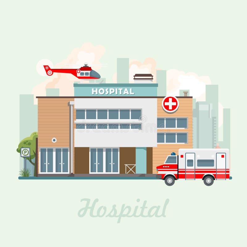 医院大厦在平的设计的传染媒介例证 与直升机的现代诊所 库存例证