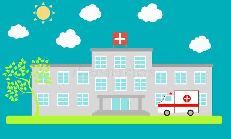 医院 库存例证