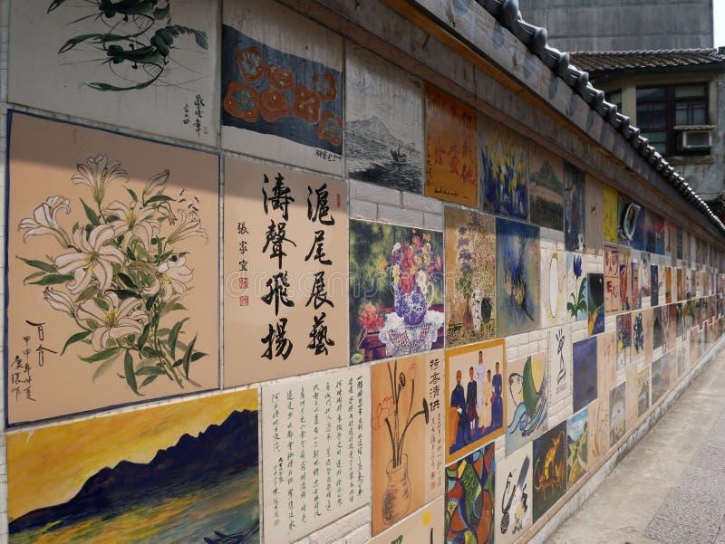 陶瓷砖在台湾绘艺术或墙壁艺术 库存照片
