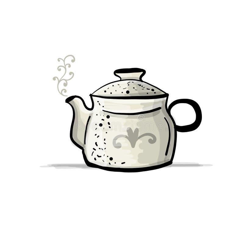 陶瓷茶壶,您的设计的剪影 向量例证