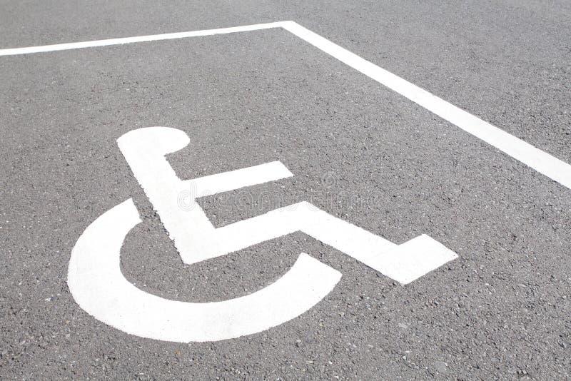 障碍停车处 免版税库存照片