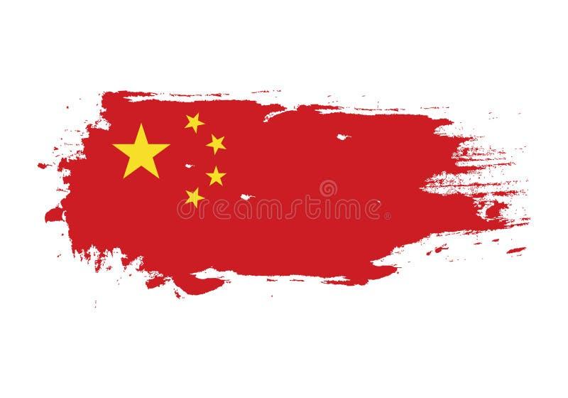 难看的东西与中国国旗的刷子冲程 水彩绘画旗子 标志,海报,国旗的横幅 向量 皇族释放例证