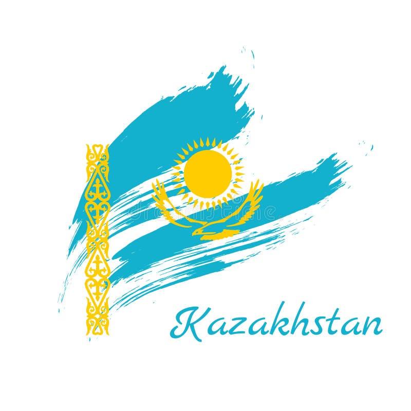 难看的东西与哈萨克斯坦国旗的刷子冲程 水彩pa 向量例证