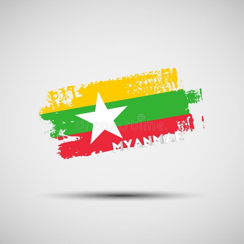 难看的东西与缅甸国旗颜色的刷子冲程 向量例证
