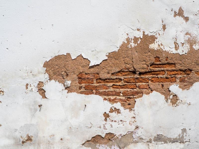 难看的东西混凝土墙背景使用 免版税库存照片
