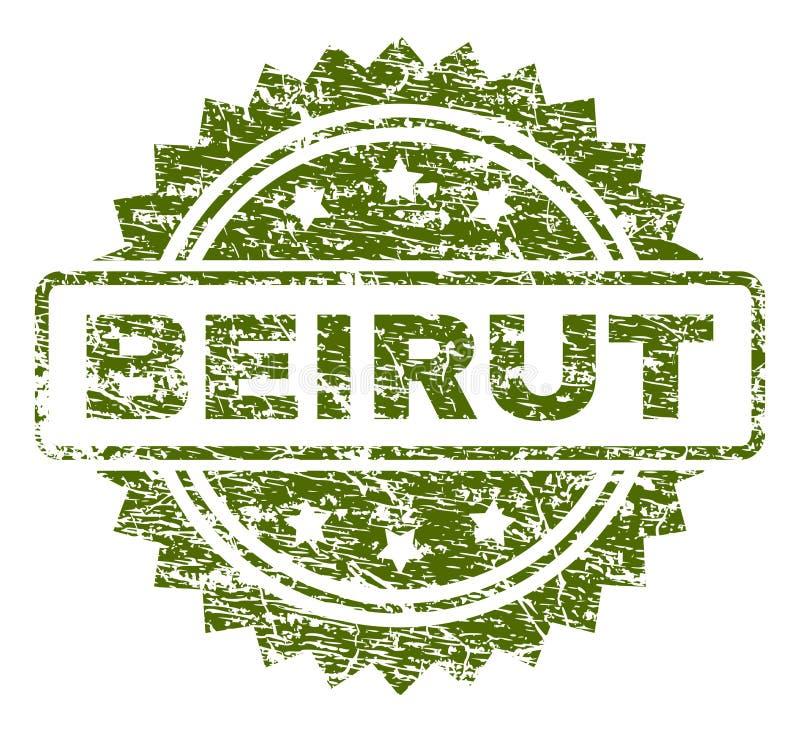 难看的东西被构造的贝鲁特邮票封印 皇族释放例证
