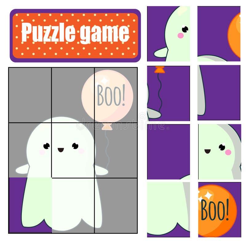 难题小孩 完成逗人喜爱的鬼魂万圣夜比赛的图片孩子的 库存例证