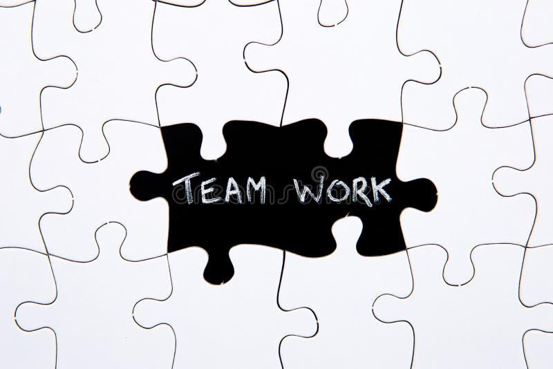 难题编结-与词在缺掉空间的队工作 免版税库存图片