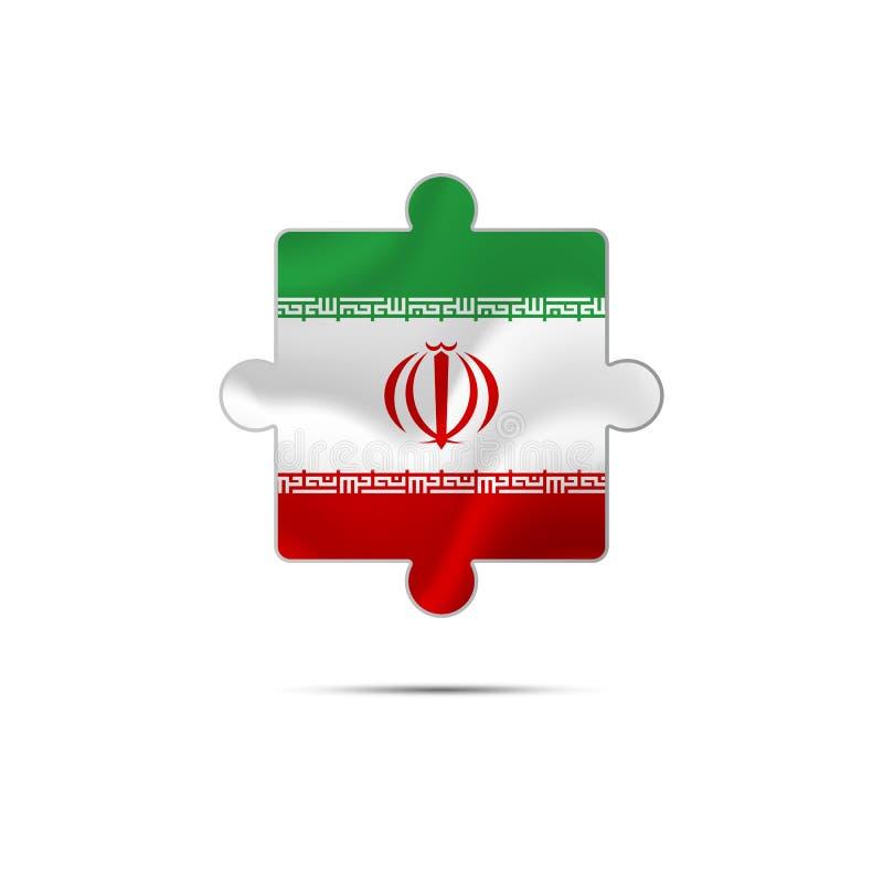 难题被隔绝的片断与伊朗旗子的 也corel凹道例证向量 向量例证