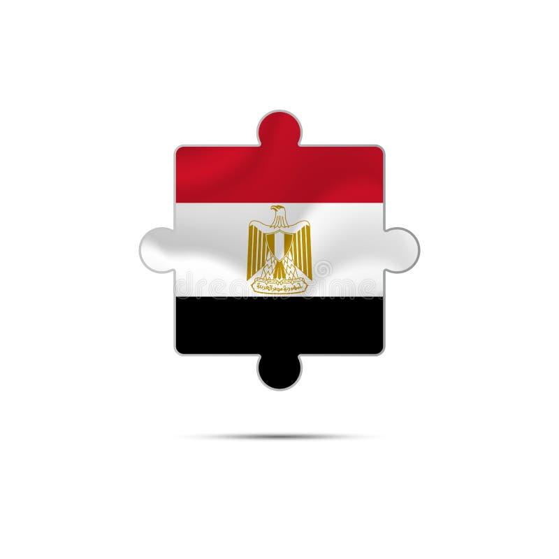难题被隔绝的片断与埃及旗子的 也corel凹道例证向量 库存例证